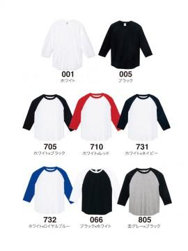 WE-00107-CRB 5.6オンス ヘビーウェイトベースボールTシャツ カラー一覧