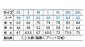 WE-00107-CRB 5.6オンス ヘビーウェイトベースボールTシャツ サイズ表