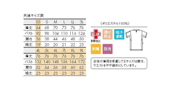 mb72612_size.jpg