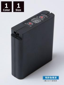 リチウムイオン大容量バッテリーセット