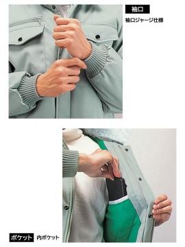 JC-7900 防寒ブルゾン(フード付) 袖口 ポケット
