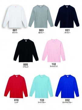 WE-00149-HVL 7.4オンス スーパーヘビー長袖Tシャツ カラー一覧