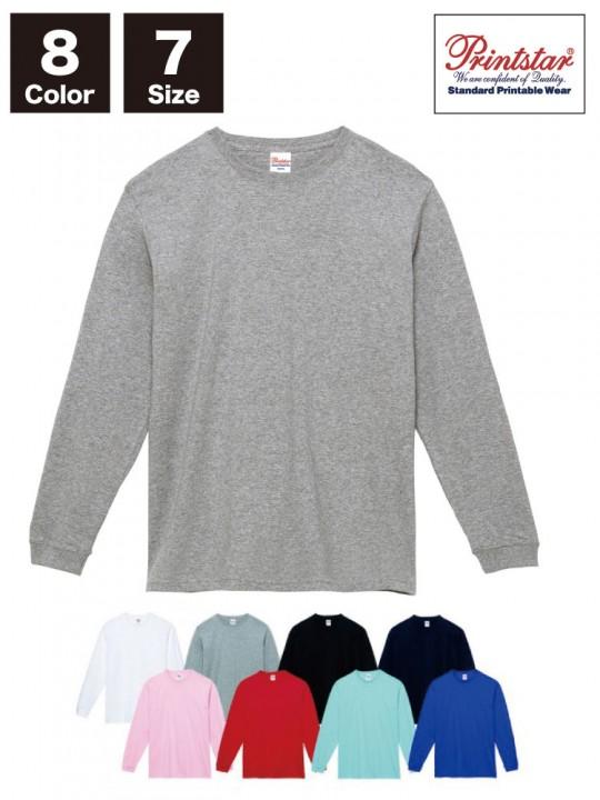 WE-00149-HVL 7.4オンス スーパーヘビー長袖Tシャツ