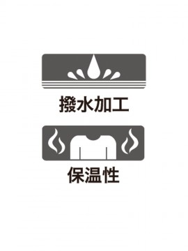 XB120 防寒パンツ 撥水加工 保温性