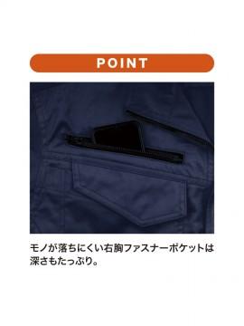 XB1689 レディスブルゾン ファスナーポケット