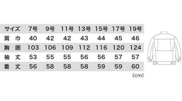 XB1689 レディスブルゾン サイズ一覧