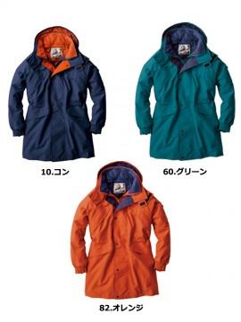 XB531 防水防寒コート カラー一覧