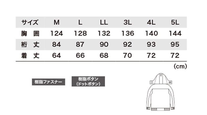 552_size.jpg