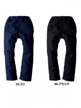 XB560 防水防寒パンツ カラー一覧