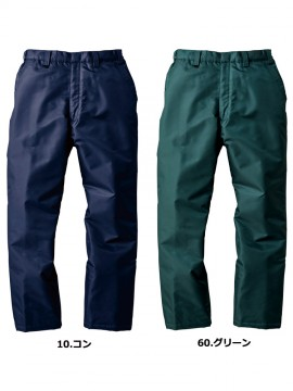 XB570 防水防寒パンツ カラー一覧