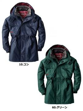 XB571 防水防寒コート カラー一覧
