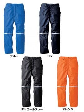 XB580 防水防寒パンツ カラー一覧