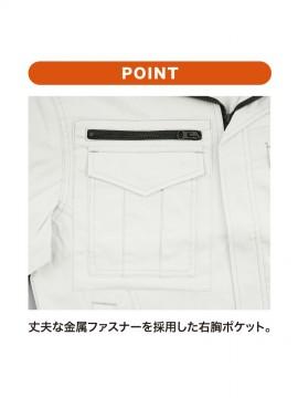 XB2015 レディス長袖シャツ 金属ファスナー 右胸ポケット