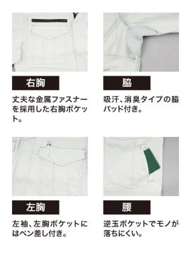 XB2015 レディス長袖シャツ 機能 ポケット 吸汗消臭
