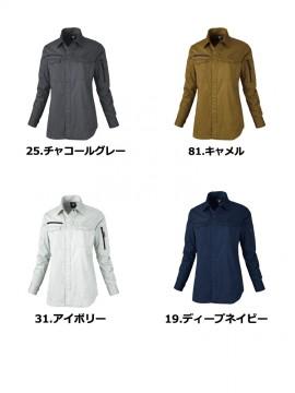 XB2015 レディス長袖シャツ カラーバリエーション