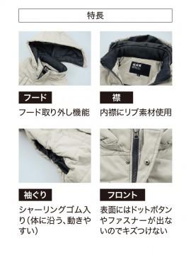XB213 防寒ベスト フード 襟リブ素材 襟ぐり フロントファスナー