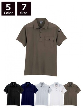 XB6050 現場服半袖ポロシャツ 全体図