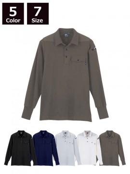 XB6055 現場服長袖ポロシャツ 全体図