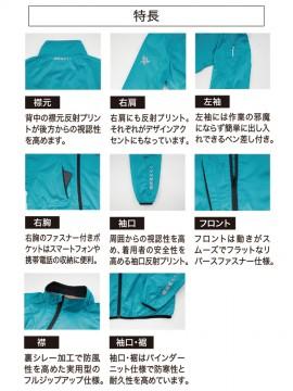 XB710 カラーブルゾン 襟元 右肩 左袖 右胸 袖口 フロント 襟 裾