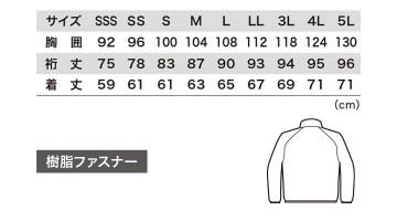 XB710 カラーブルゾン サイズ表