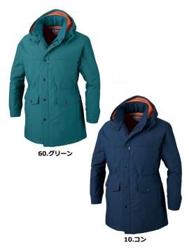 XB756 防寒コート カラー一覧