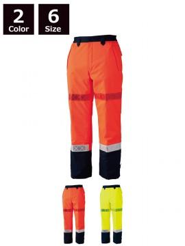 高視認防水防寒パンツ