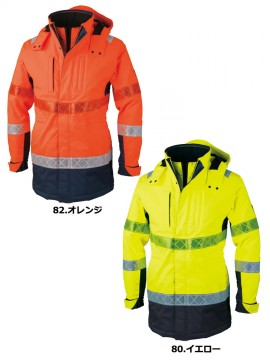 XB801 高視認防水防寒コート カラー一覧