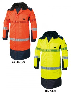 XB803 高視認防水防寒ロングコート カラー一覧
