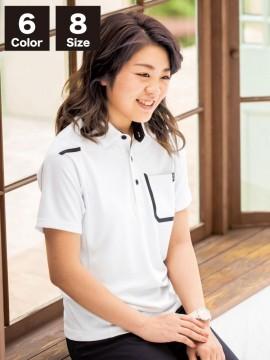 XB6190 半袖ポロシャツ イメージ写真