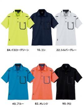 XB6190 半袖ポロシャツ カラー一覧
