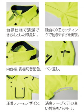XB6190 半袖ポロシャツ 機能 台襟 XEカッティング 配色 ペン差し フレームデザイン 消臭