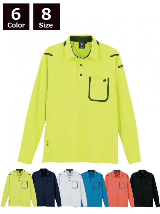 6195 長袖ポロシャツ 全体図