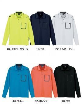 6195 長袖ポロシャツ カラーバリエーション