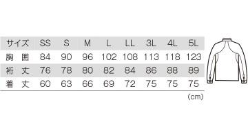 XB6195 長袖ポロシャツ サイズ表