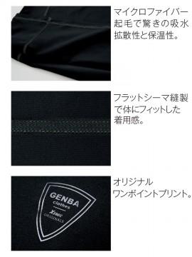 XB6621 ハイネックコンプレッション 吸水拡散性 保温性 フラットシーマ縫製 ワンポイント