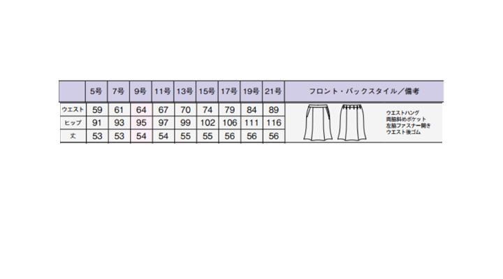 bcs2101-size.jpg
