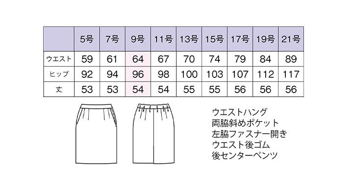 AS2299_size.jpg
