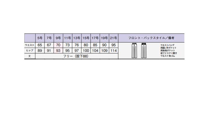 lp6120-size.jpg