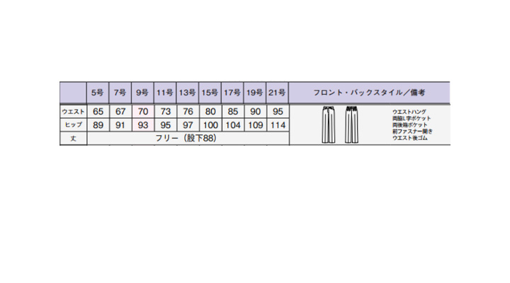 lp6122-size.jpg