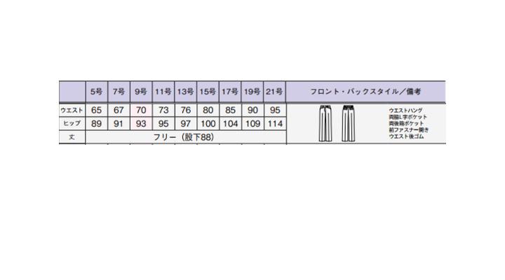 ap6233-size.jpg