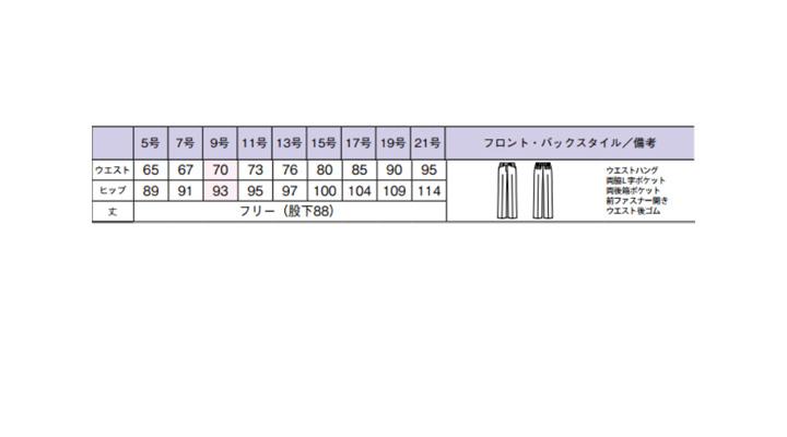 ap6235-size.jpg