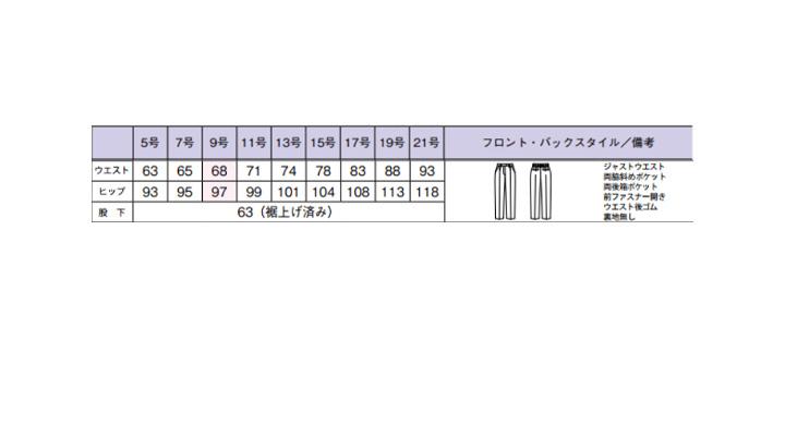 bcp6102-size.jpg