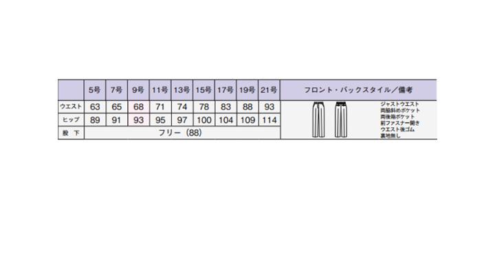 bcp6103-size.jpg