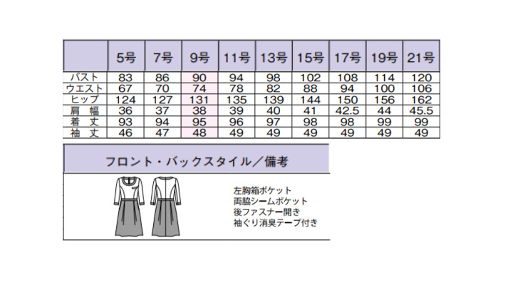 lo5104-size.jpg