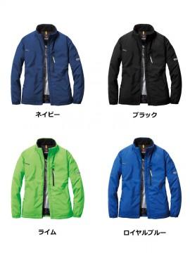 3180 軽防寒ジャケット(ユニックスセ) カラー一覧