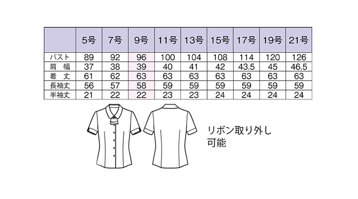 RB4549_size.jpg