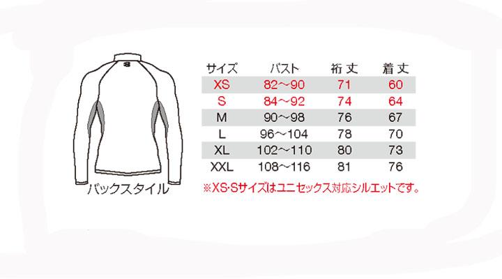 BUR4039_size.jpg