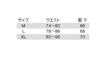 BUR-4044 ホットフィッテッドパンツ サイズ表