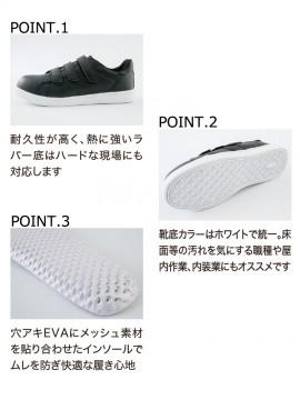 XB85411 プロスニーカー 機能 耐久性 熱に強い 靴底ホワイト EVA メッシュ ムレ防止