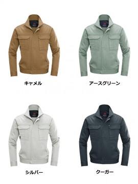 8031 ジャケット カラー一覧